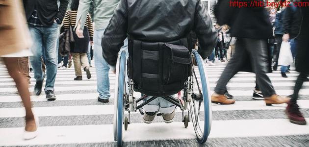 أسباب الإعاقة