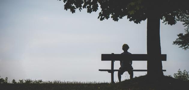 أسباب الشعور بالوحدة