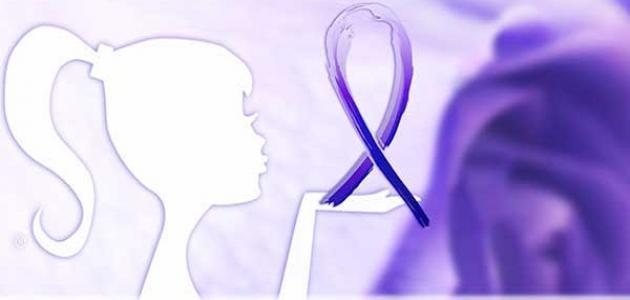 طرق الوقاية من السرطان