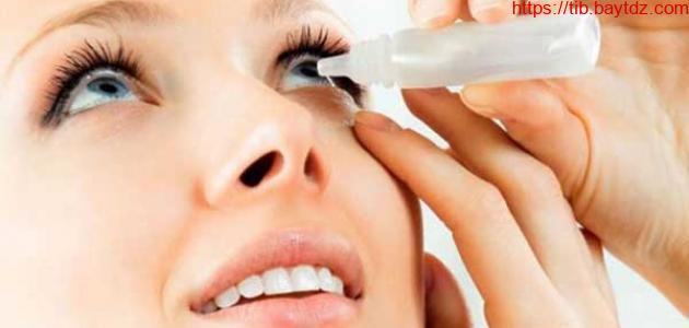 علاج جفاف العيون