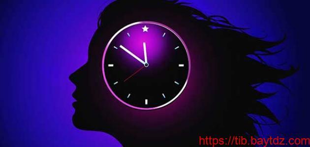 كيف تضبط الساعة البيولوجية