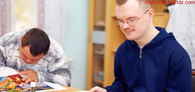 ما هي الإعاقة العقلية