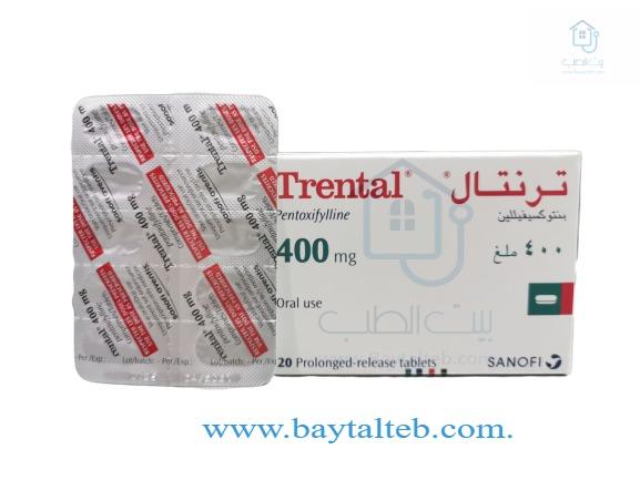 ترنتال 400 Trental لتنشيط الدورة الدموية للمخ والأطراف