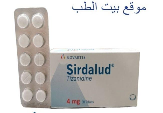 سيردالود حبوب Sirdalud مرخي وباسط لعضلات الظهر والرقبة