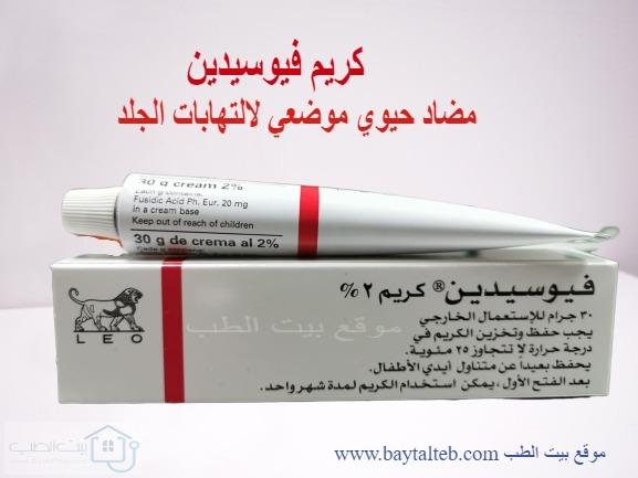 ابو اسد مرهم