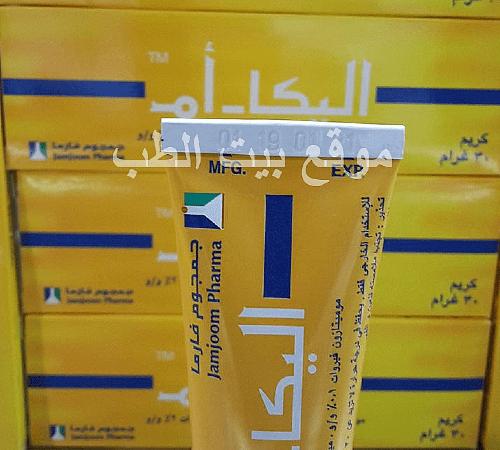 اليكا ام للمهبل للمنطقه الحساسه Elica كريم للحكة والالتهاب